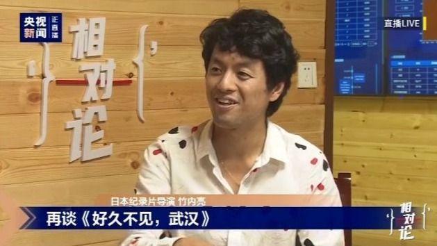 这位日本导演,拍出了最真实的武汉!日本网友:想去看看