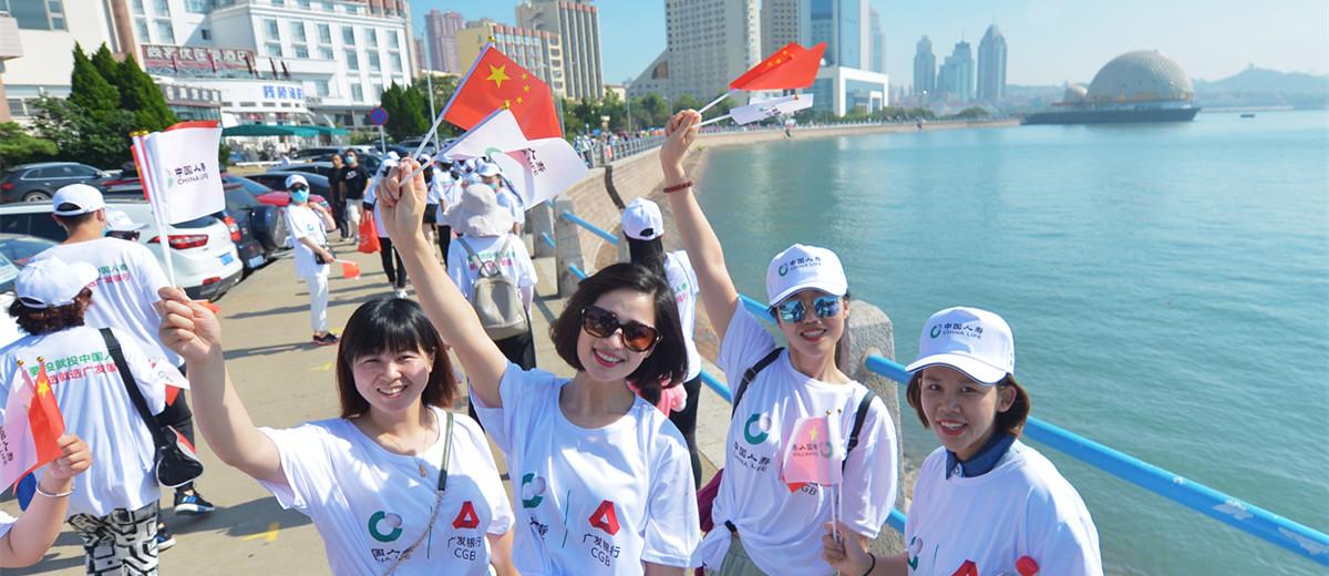 山东青岛:第十届全民健身运动会开幕