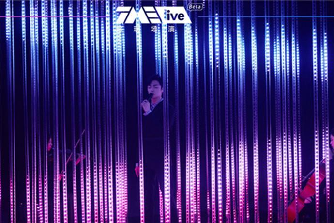 TME live圆梦首次新歌公演舞台 为逐梦少年陈立农打造新专辑首唱会