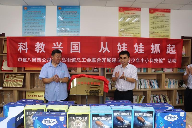 2-企地双方代表为活动揭牌.JPG