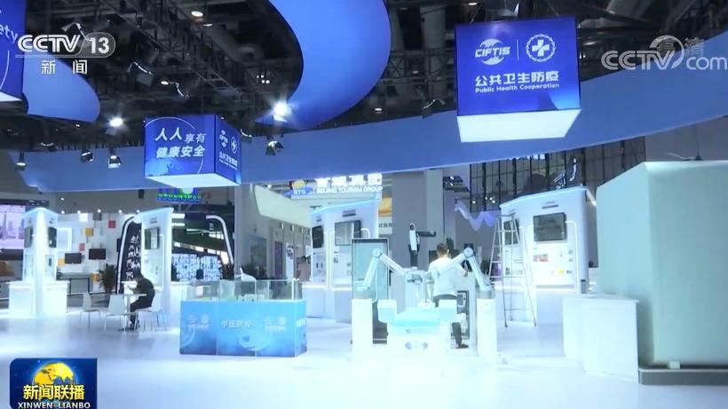 育新机 开新局丨提升服务业水平 助力中国迈向高