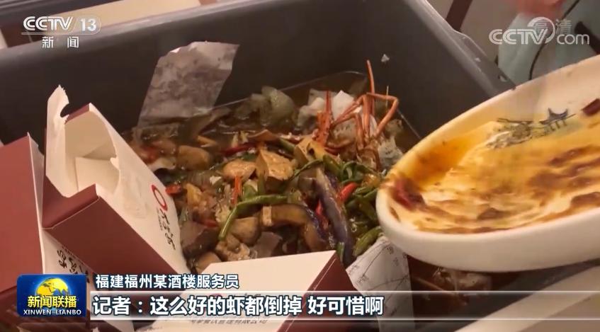 【浪费可耻 节约为荣】养成尊重每一粒粮食的好