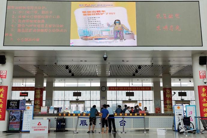 潍坊寿光市新增三处《民法典》宣传教育基地