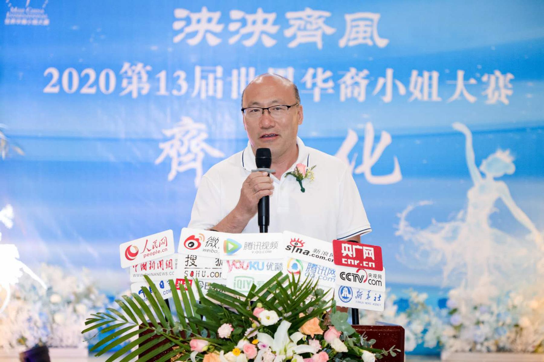 淄博市临淄区副区长刘慧恩致辞