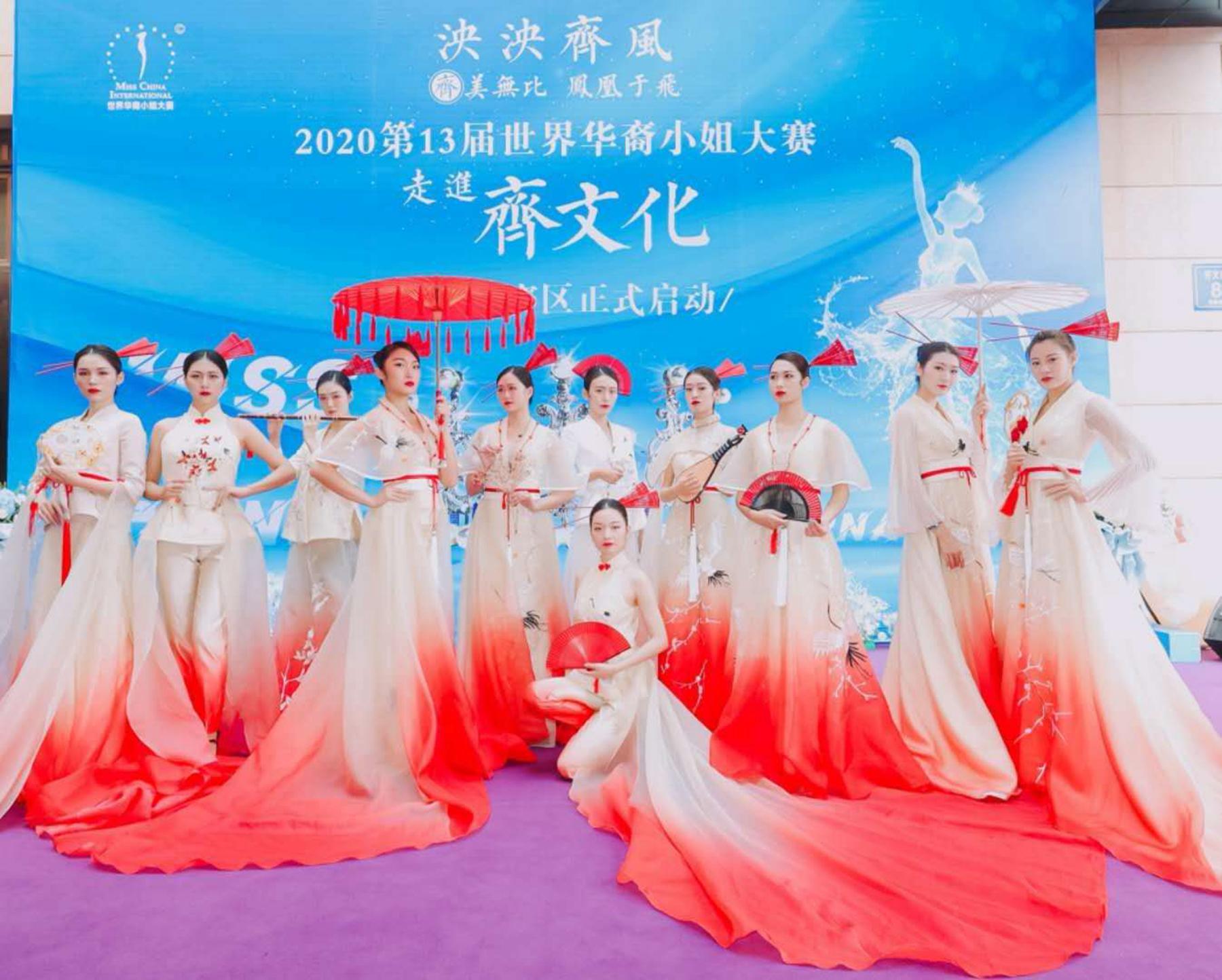 2020世界华裔小姐大赛佳丽风采之三