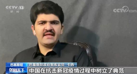 巴基斯坦智库官员:中国是联合国坚强支柱