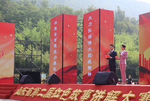 """""""紅動齊魯""""第二屆山東省紅色故事講解大賽在泰安啟動"""