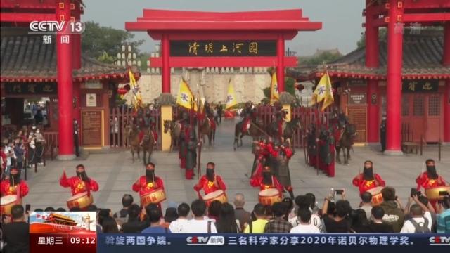 """假日经济新观察丨""""内循环""""驱动""""双节""""旅游业全面复苏"""