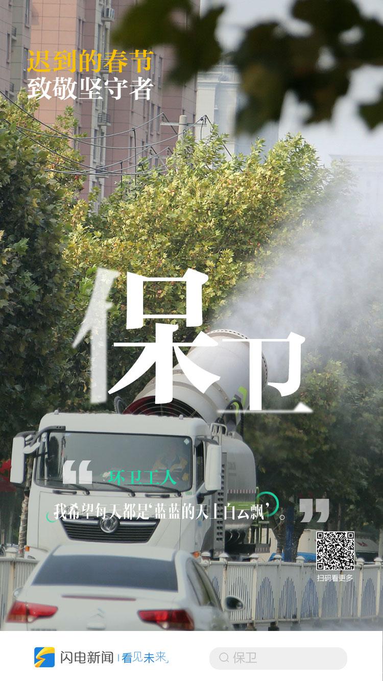 海报守护建筑工人1-腾讯版.jpg