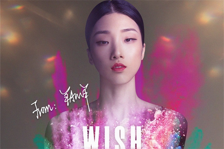 Yamy生日發布新歌《WISH YOU HAPPY》  挑戰反差聲線上演聽覺盛宴