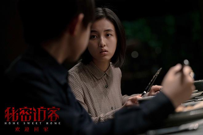 《秘密访客》曝预告 郭富城段奕宏张子枫高能集结