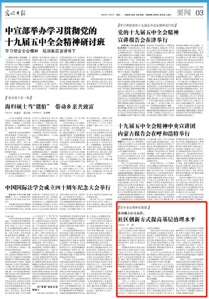 http://www.k2summit.cn/shumashebei/3026251.html