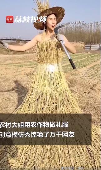 農作物のドレスでスターになる夢叶えた農村女性 山東省