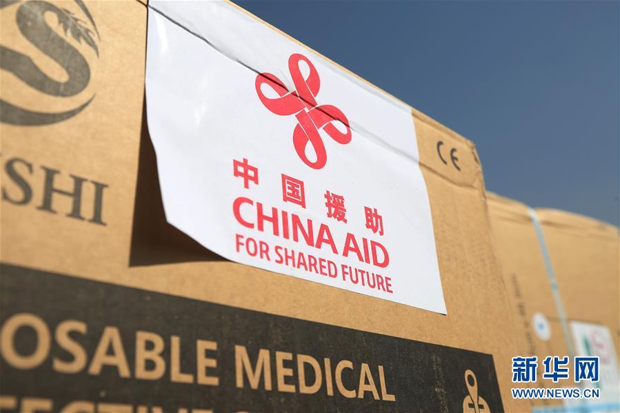 (国际)(3)中国政府向阿富汗捐赠第六批抗疫援助物资