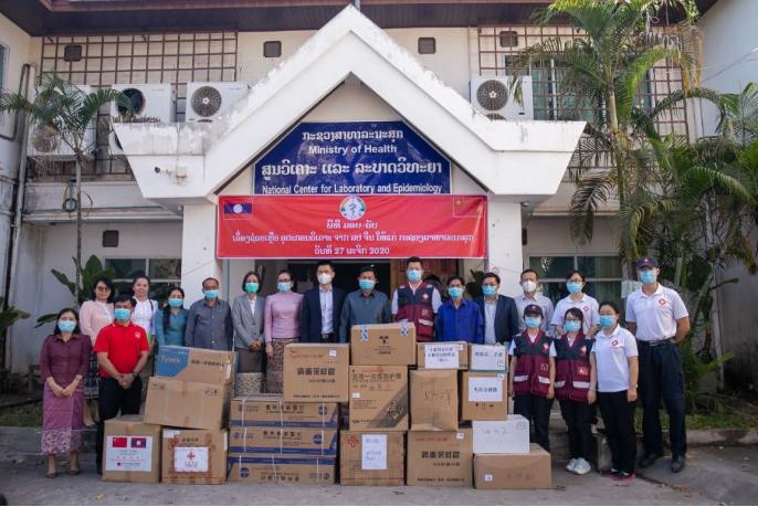 中国援老挝新冠病毒核酸检测实验室交接启用