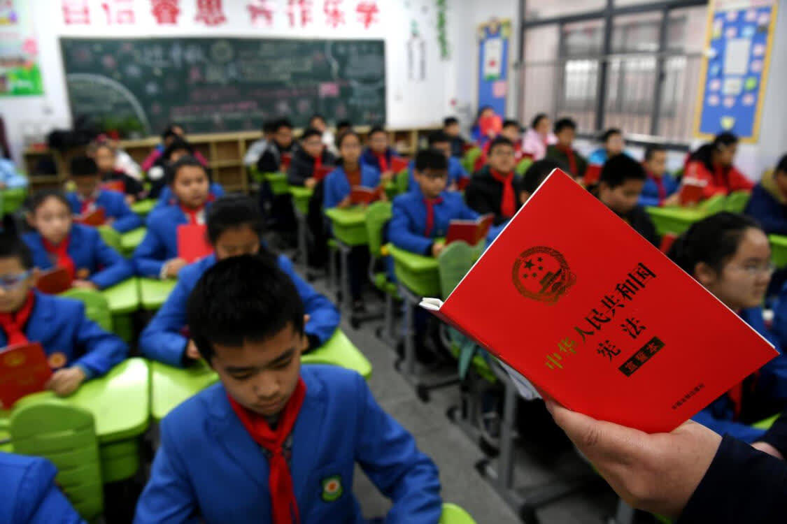 合肥:宪法知识进课堂