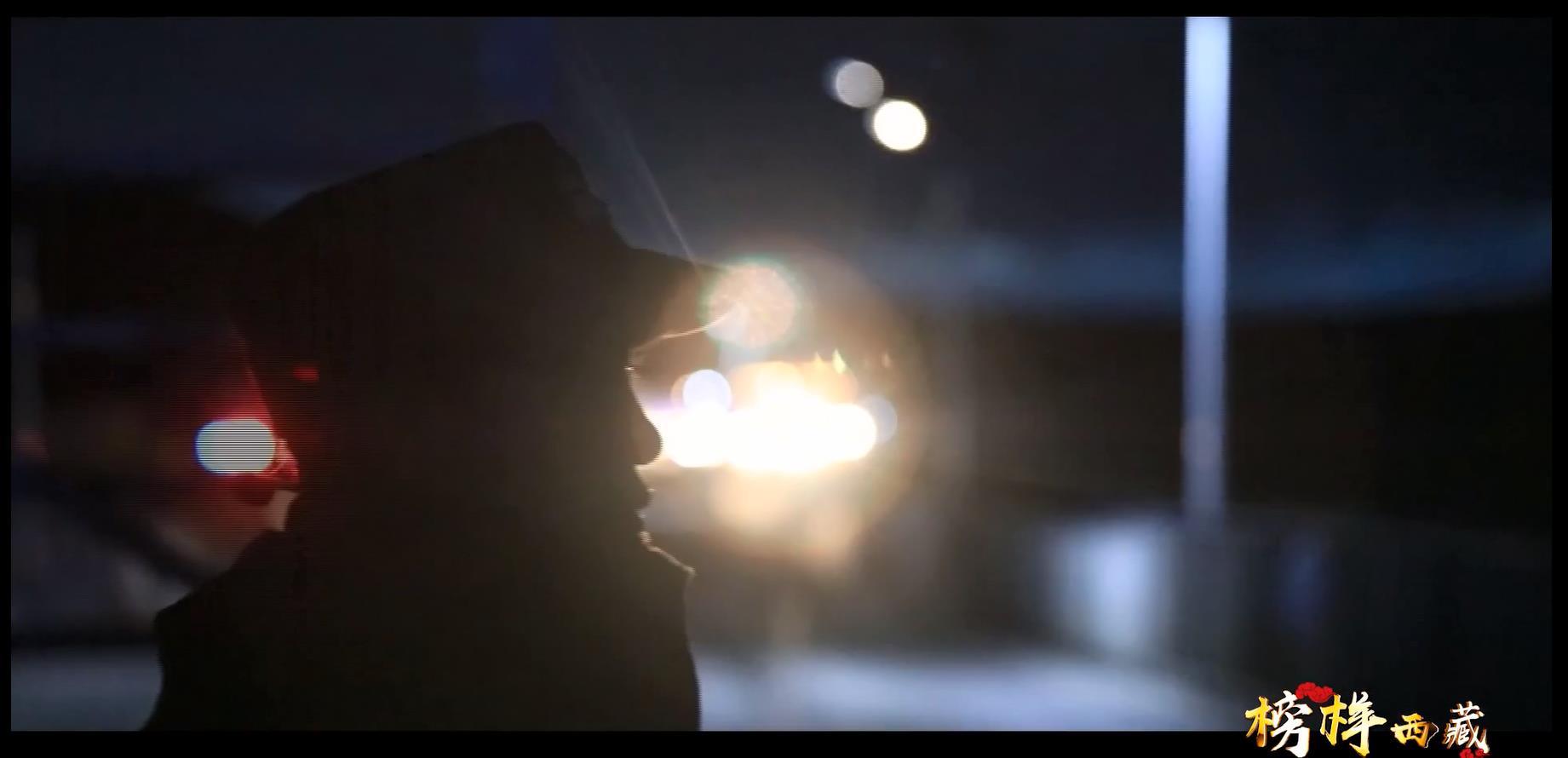 """《榜样·西藏(2020)》第五集——泉水湖一级公安检查站:""""死人沟""""的坚守"""