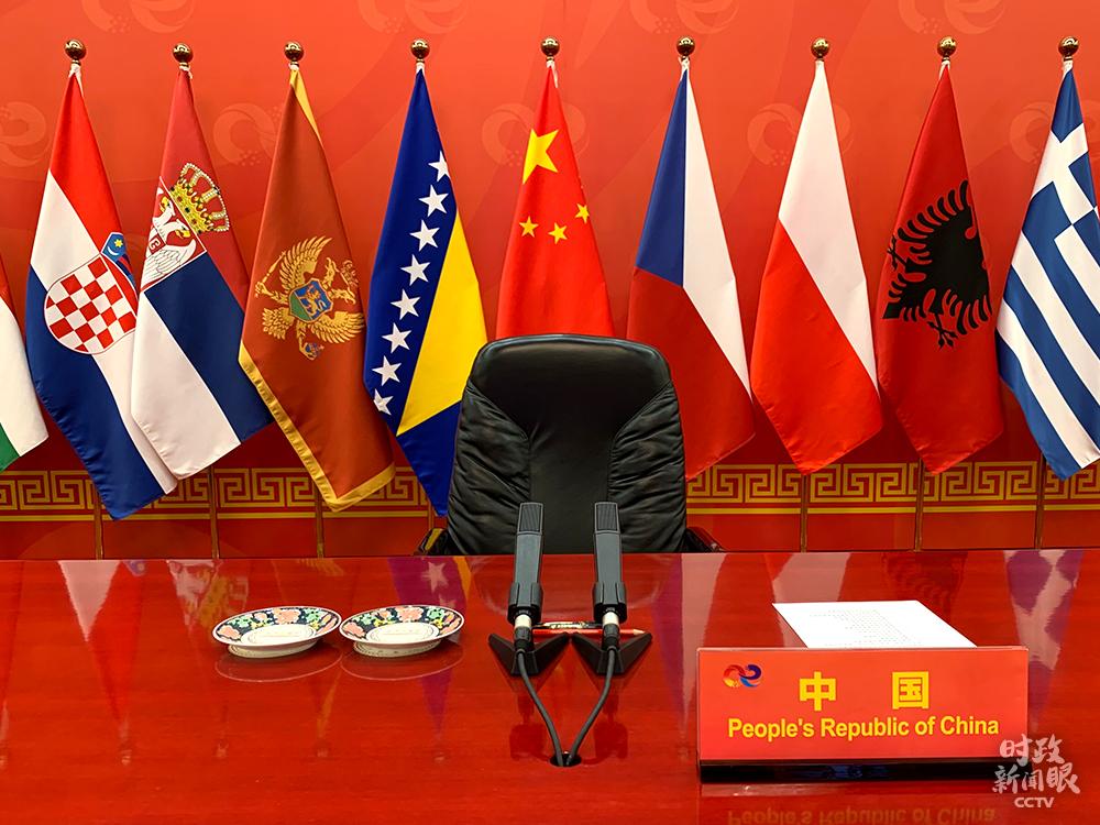 时政新闻眼丨春节前夕这场峰会,习近平勾勒中国-中东欧国家合作新蓝图