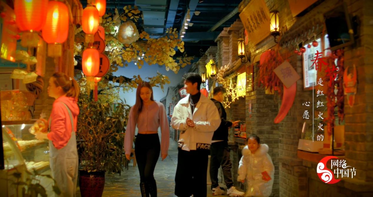 【网络中国节·春节】遇见辛丑春节,温暖大美中国