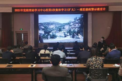 省外办党组理论学习中心组进行集体学习(扩大)