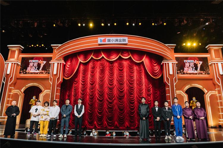 《欢乐喜剧人7》王宁首演冷冻人变身女儿奴   宋晓峰回忆辛酸往事为打工人发声