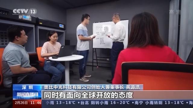 奋斗百年路 启航新征程丨深圳:从经济特区到先行示范 春天里的故事再启新篇