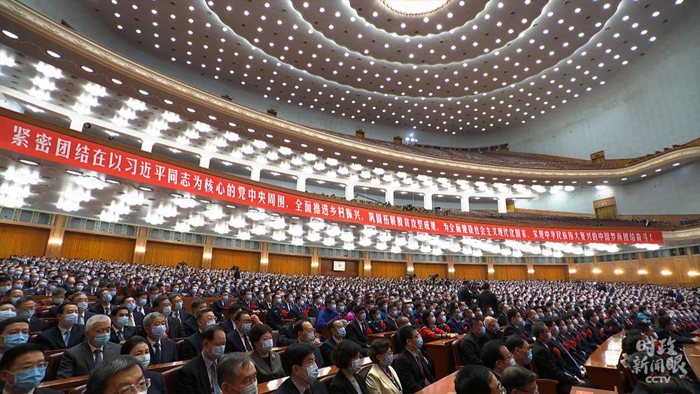 时政新闻眼丨这场大会宣告脱贫攻坚全面胜利,见人见事见精神!