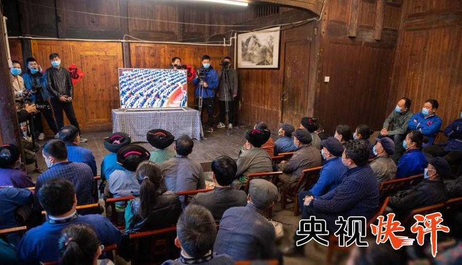 央视快评丨中国特色反贫困理论是指导打赢脱贫攻坚战的制胜法宝