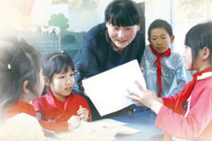 教育扶貧 傳遞力量 孕育希望