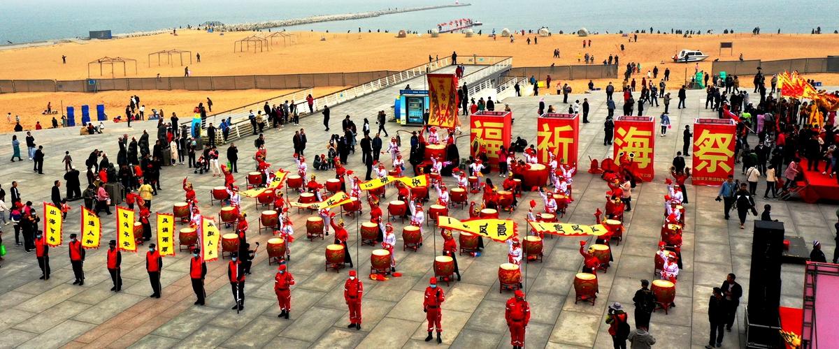 潍坊:礼敬大海祈福美好生活