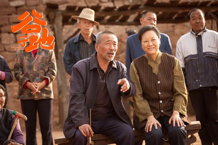 脱贫攻坚电影《谷子地》海报预告双发  李东学刘之冰师徒情定吕梁