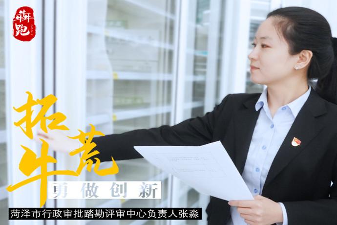 """张淼:""""三牛精神""""作引领 砥砺""""犇""""向新征程"""