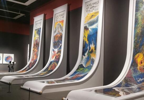 孫博文藝術展學術研討會在山東美術館舉行