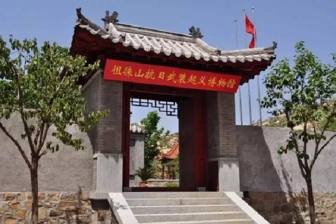 數量居全國首位(wei)!山東國家級抗戰紀念(nian)設施遺址達(da)30處(chu)