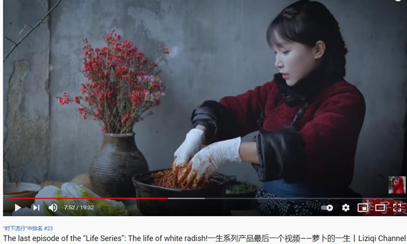 Photo: A screenshot from Li Ziqi YouTube account