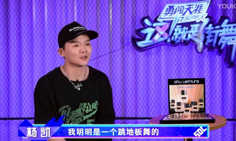 Yang Kai Photo: Screenshot of Youku video