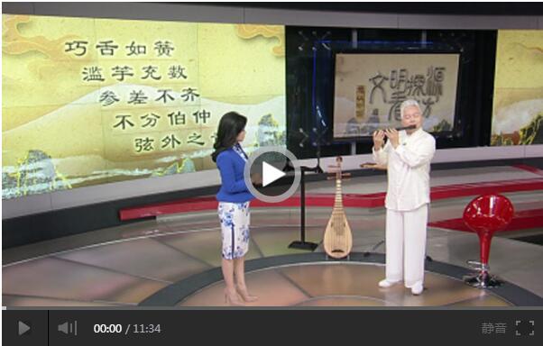 視頻∣以文藝之光 鑄(zhu)時代之魂(hun)民(min)樂與(yu)成語的故(gu)事(shi)