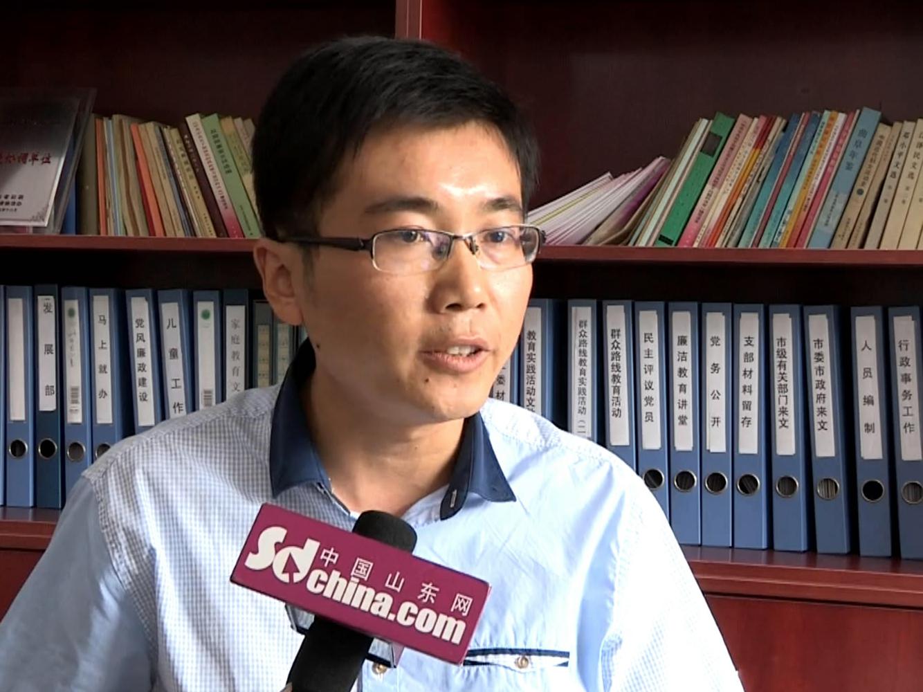 专访曲阜市规划局规划科科长王海清